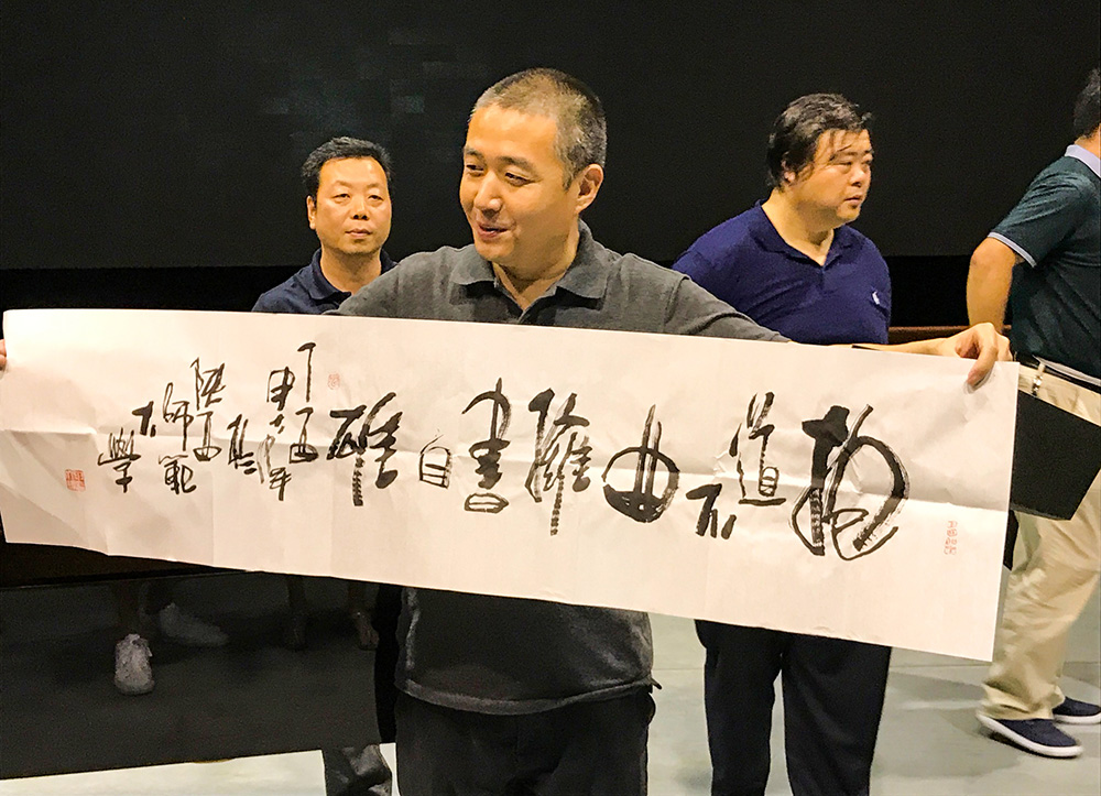 Calligraphy, an ancient art of Asian cultures.